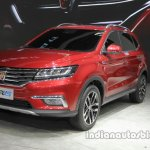 Roewe RX5 front three quarters at Auto China 2016