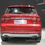 Roewe RX5 rear at Auto China 2016