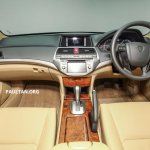 2016 Proton Perdana dashboard launched in Malaysia