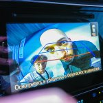 2016 Toyota Corolla (facelift) reverse cam Live Images
