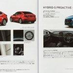 2016 Mazda Axela (2016 Mazda3) Hybrid grades third image