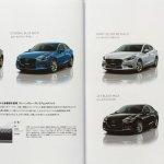 2016 Mazda Axela (2016 Mazda3) exterior colours
