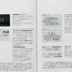 2016 Mazda Axela (2016 Mazda3) i-ACTIVSENSE