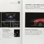 2016 Mazda Axela (2016 Mazda3) systems