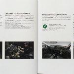 2016 Mazda Axela (2016 Mazda3) technologies