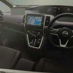 2017 Nissan Serena interior dashboard leaked image