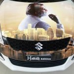 Maruti Swift Kabali Edition launched front In Images