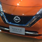 2017 Nissan Note e-Power Medalist grille live image