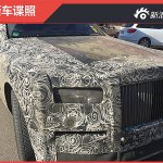 2018 Rolls-Royce Phantom front fascia spy shot China