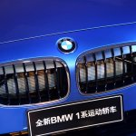 BMW 1 Series sedan grille world debut
