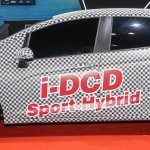 Honda Jazz Hybrid i-DCD at MIECC side profile
