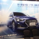 Hyundai Celesta front three quarters right side promotion material