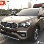 Kia KX7 front three quarters left side