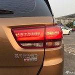 Kia KX7 tail lamp
