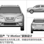 Nissan Kicks front side rear patent sketch China