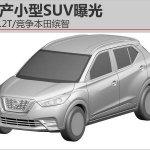 Nissan Kicks front three quarter patent sketch China