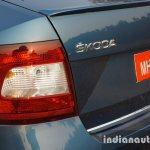 2016 Skoda Rapid taillamp review