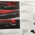 2017 Mazda CX-5 accessories brochure