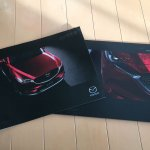 2017 Mazda CX-5 brochures