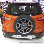 2017 Ford Ecosport Platinum rear bumper applique at APS 2017