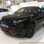 Range Rover Evoque front three quarters at Autocar Performance Show 2017