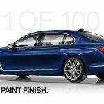 BMW Individual M760Li THE NEXT 100 YEARS Edition press image