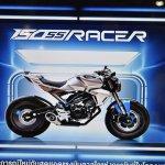 Honda 150 SS Racer at BIMS 2017 studio