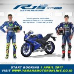 Yamaha R15 v3.0 booking details