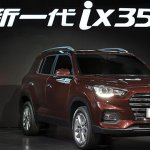 All-new Hyundai ix35 front three quarters right side at Auto Shanghai 2017