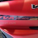 Yamaha V-Ixion R VVA badging