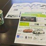 2017 Honda Jazz (Honda Fit) teaser