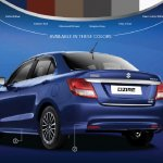 2017 Maruti Dzire color options accessories revealed