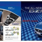 2017 Maruti Dzire features leaked brochure