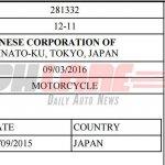 Honda CBR250RR India patent