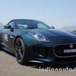 Jaguar F-Type Convertible front three quarters standstill at Jaguar The Art of Performance Tour