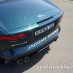 Jaguar F-Type Convertible rear fascia