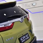 2017 Honda CR-V rear fascia
