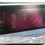 SAIC Maxus D90 infotainment system