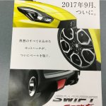 Suzuki Swift Sport Catalogue Leaked Image Headlamp Alloys Wheels and Exhaust Tip