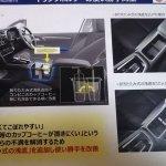 2017 Honda Shuttle (Honda City wagon) details leaked interior