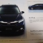 2017 Honda Shuttle (Honda City wagon) details leaked