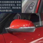2017 Hyundai ix25 (2017 Hyundai Creta) ORVM at 2017 Chengdu Motor Show