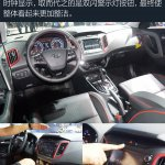 2017 Hyundai ix25 (2017 Hyundai Creta) dashboard at 2017 Chengdu Motor Show