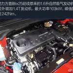 2017 Hyundai ix25 (2017 Hyundai Creta) engine at 2017 Chengdu Motor Show
