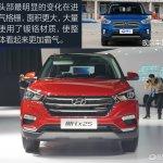 2017 Hyundai ix25 (2017 Hyundai Creta) front at 2017 Chengdu Motor Show