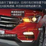 2017 Hyundai ix25 (2017 Hyundai Creta) front details at 2017 Chengdu Motor Show