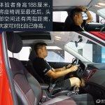 2017 Hyundai ix25 (2017 Hyundai Creta) front seats at 2017 Chengdu Motor Show