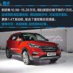 2017 Hyundai ix25 (2017 Hyundai Creta) front three quarters at 2017 Chengdu Motor Show