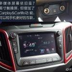 2017 Hyundai ix25 (2017 Hyundai Creta) infotainment system at 2017 Chengdu Motor Show