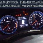 2017 Hyundai ix25 (2017 Hyundai Creta) instrunment panel at 2017 Chengdu Motor Show